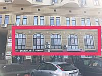 Черновола 27 (ПРОДАЖА : Салон-Красоты (107 м.кв) угол Златоустовская