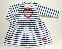 Платье в морском стиле (80-86 интерлок) ПаМаЯ