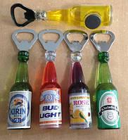 Открывалка магнит для бутылок