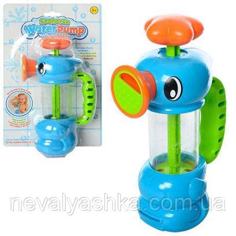 Игра для купания игрушка для ванной, 20004, 006810