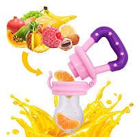 Vvcare BC-H5 Овощи Фрукты Baby Pacifier Feeder Дети Младенцы Успокойте Ниппель Drinkers Силиконовый