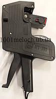 """Этикет пистолет для ценников """"Price Label МХ-989"""""""