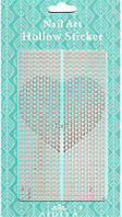 Наклейка - Трафарет для дизайна ADY21