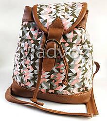 Молодежный модный рюкзак подросток девочка коричневый абстракция на шнурке