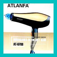 Фен для укладки волос c насадкой AT-6708!Опт
