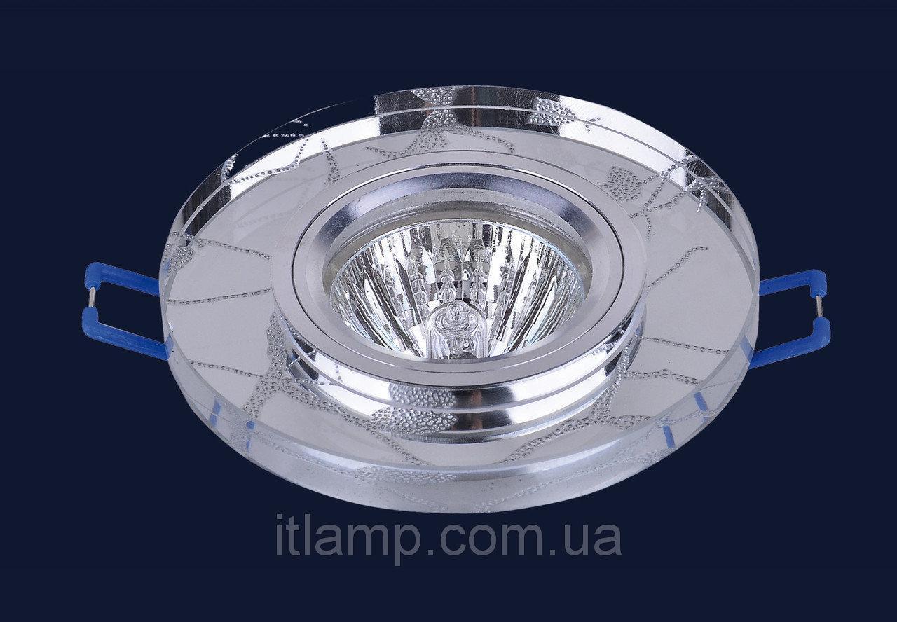 Светильник врезной 705466