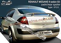 Спойлер Stylla для Renault Megane 2 2003-2009 sedan