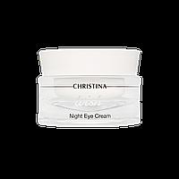 Ночной крем для кожи вокруг глаз Christina, Кристина линии Wish