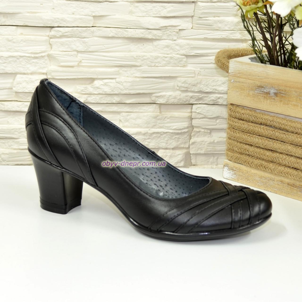 """Туфли женские кожаные на каблуке с плетением. ТМ """"Maestro"""""""
