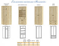 ВАЛЕНСИЯ модульная система MEBEL SERVICE UKRAINE