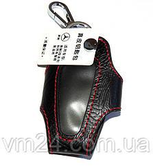 Кожаный чехол для Mercedes  черный