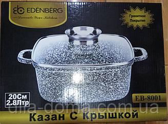 Казан квадратный 2,8 20см ЕВ-8001