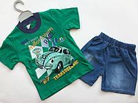 Футболка с джинсовыми шортами на мальчика 1-3 года  машинка