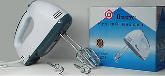Миксер ручной Domotek MS 1333 Домотэк 180 Вт