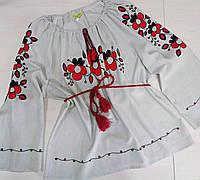 Вышиванки девочкам в Украине. Сравнить цены 286a3395d263f