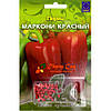 Семена перца Маркони Красный 50шт
