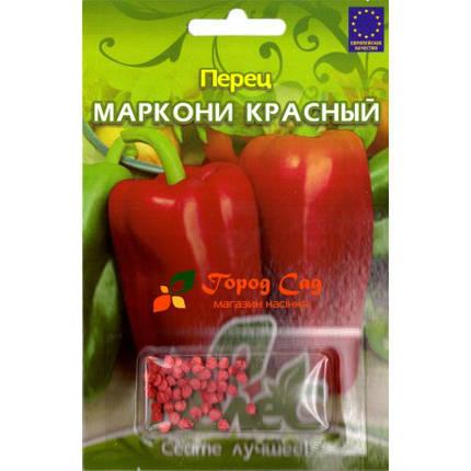 Семена перца Маркони Красный 50шт ТМ ВЕЛЕС, фото 2