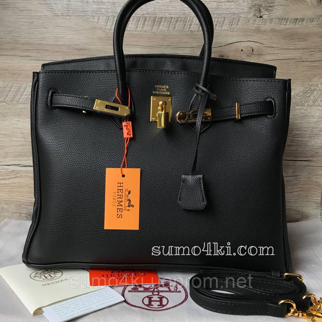 Женская сумка Неrmеs Вirkin Гермес Биркин - Интернет-магазин «Галерея  Сумок» в Одессе 398e57d3047