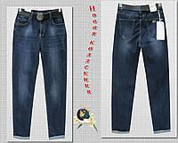 Джинсы женские классические Version синего цвета с ремнём