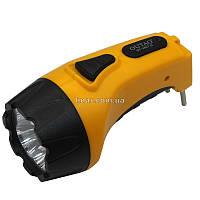 Ручной аккумуляторный фонарь 9007-D