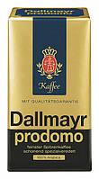 Кава мелена DALLMAYR PRODOMO 500 гр