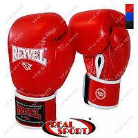 Боксерские перчатки Reyvel 12oz BK020098 (PU, цвет в ассорт.)