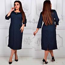 """Офисное платье-футляр в горошек """"RIOLA"""" с карманами (большие размеры), фото 3"""