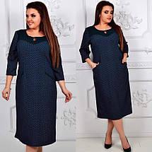 """Офисное платье-футляр в горошек """"RIOLA"""" с карманами (большие размеры), фото 2"""