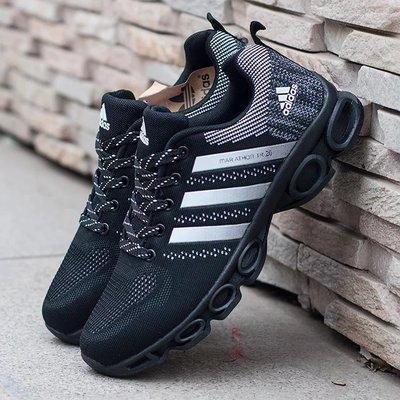Кроссовки Adidas Marathon TR 26 Black Черные женские реплика