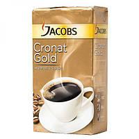 Кава мелена JACOBS Cronat Gold 500g
