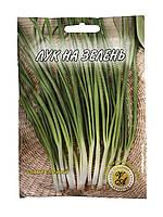 Семена Лук на зелень 10 г
