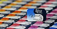 Долгожданная НОВИНКА от ROSA Gallery - украинские профессиональные художественные акварельные краски!