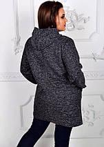 """Женский кардиган букле на молнии """"MELANG"""" с карманами и капюшоном (большие размеры), фото 3"""