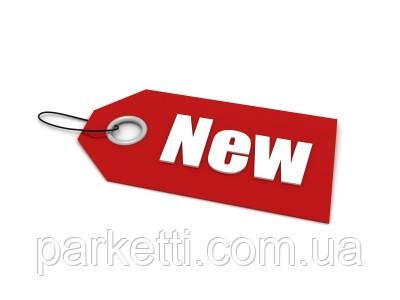 Открытие нового Паркетного салона в Харькове