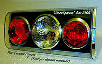Задние фонари на ВАЗ 2106
