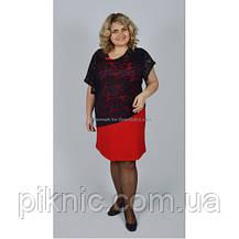 Платье Дейнерис батал 56-58, 58-60, 60-62. Красивое женское платье больших размеров, фото 2