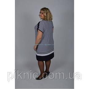 Летнее платье Морячка больших размеров 54, 56, 58, 60, 62, фото 2