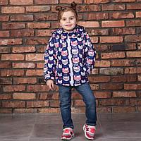 Демисезонная куртка жилетка для девочки с принтом