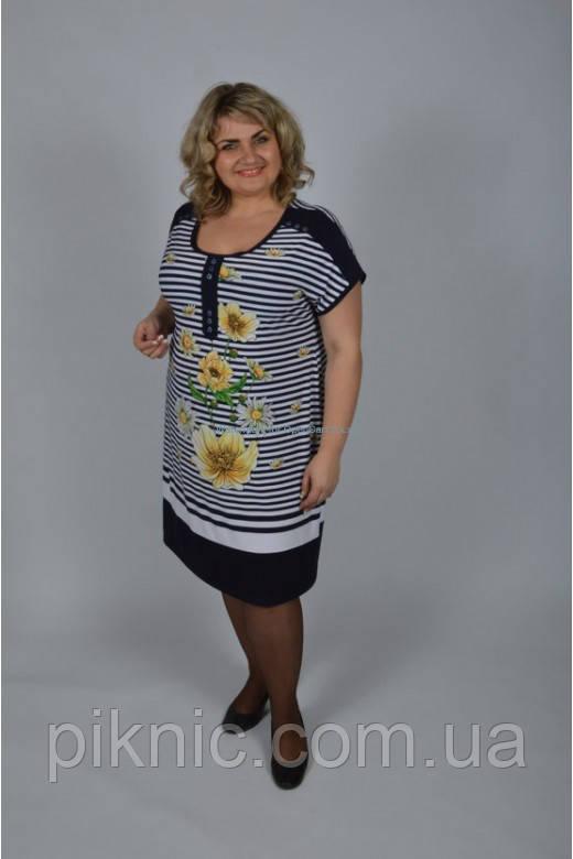 Летнее платье Морячка больших размеров 54, 56, 58, 60, 62, 64