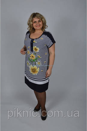 Летнее платье Морячка больших размеров 54, 56, 58, 60, 62, 64 , фото 2