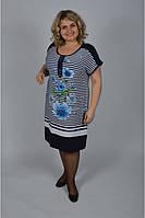 Платье Морячка 54, 56, 58, 60, 62, 64. Летнее женское платье батал, большой размер