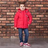 Демисезонная куртка жилетка для девочки с принтом Сердечко