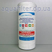 Нитяной картридж КристаллPlus 10 Big Blue 10BB 5 мкм, фото 1
