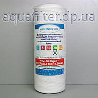 Нитяной картридж КристаллPlus 10 Big Blue 10BB 20 мкм, фото 1