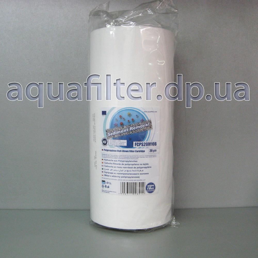 Картридж полипропиленовый Aquafilter FCPS20M10B 20 мкм 10 Big Blue 10BB