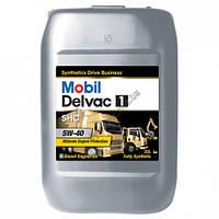 Синтетическое моторное масло Mobil Delvac 1 SHC 5W-40 20 л