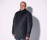 Демисезонная  куртка мужская ,большие размеры 62-66,ХИТ