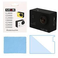 Защитная пленка для LCD дисплея для экшн камер SJCAM SJ4000, SJ5000 (код № XTGP400)