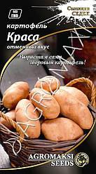 Картофель Краса 0.01 г Agromaksi
