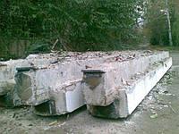 Ригель железобетонный двухполочный 5,7м в Черкассах